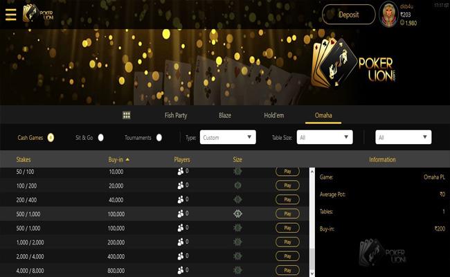 PokerLion Lobby Image