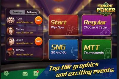 Tencent Poker