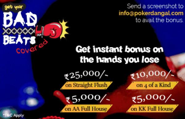 PokerDangal Bad Beat Jackpot
