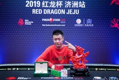 Zhihao Zhang won the Red Dragon Main Event